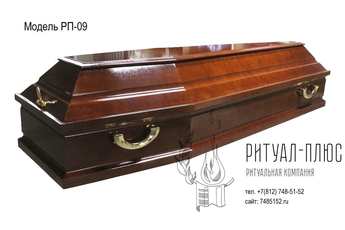 купить лакированный гроб с высокой крышкой в спб