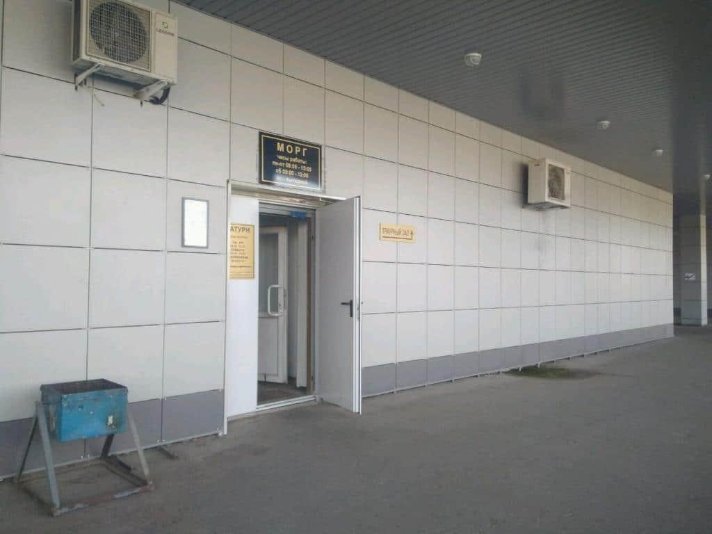 морг джанелидзе