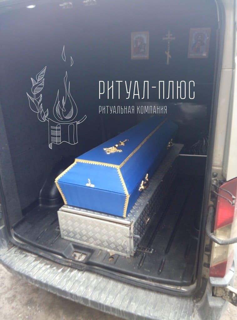 гроб синий купить в спб