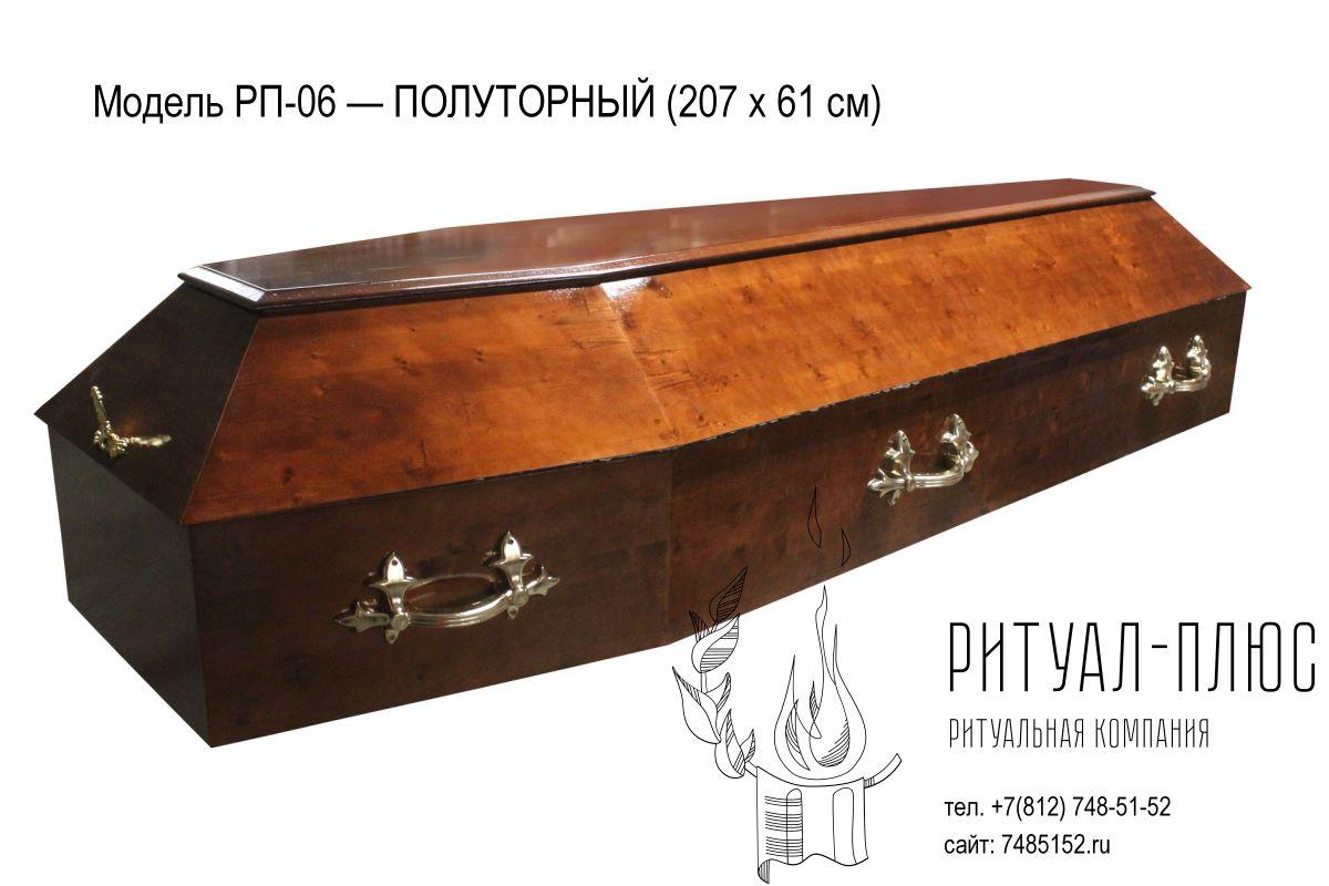 купить полуторный гроб в спб